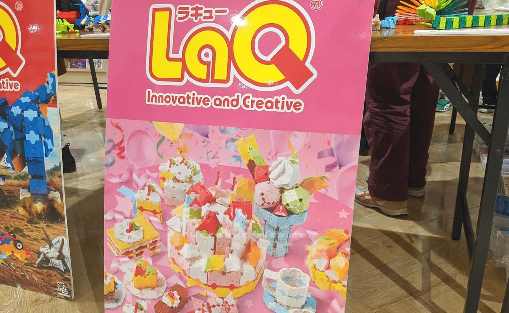 LaQ(ラキュー)の体験イベント参加レポート02