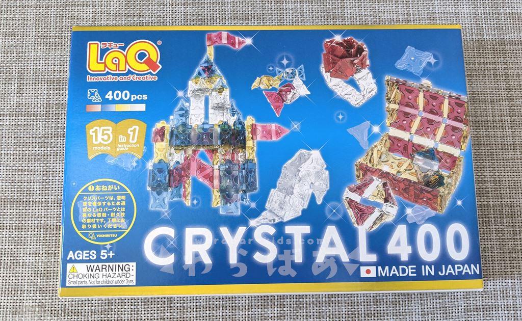 【レビュー】LaQクリスタル400_10