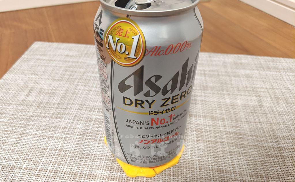 LaQ(ラキュー)でチキンラーメンのひよこちゃん03