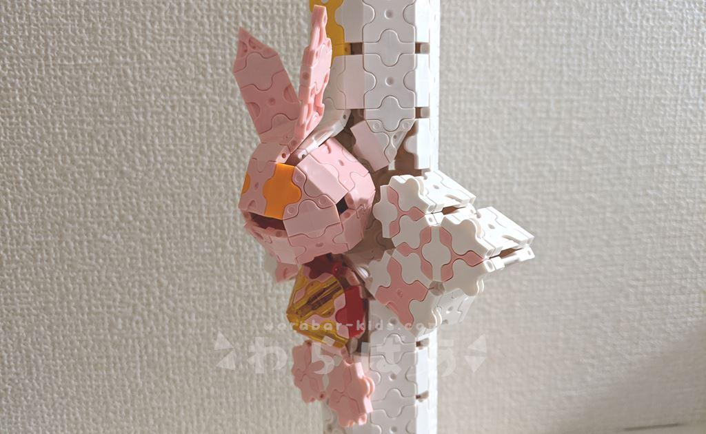 【プリキュア】LaQ(ラキュー)で変身ヒーリングステッキの作り方03