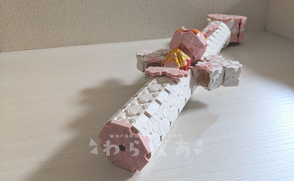 【プリキュア】LaQ(ラキュー)で変身ヒーリングステッキの作り方07