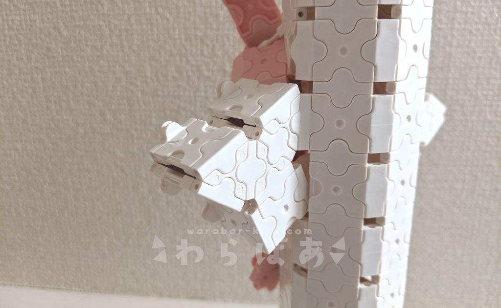【プリキュア】LaQ(ラキュー)で変身ヒーリングステッキの作り方09
