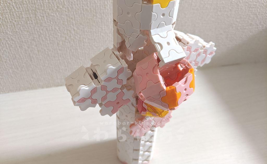 【プリキュア】LaQ(ラキュー)で変身ヒーリングステッキの作り方10