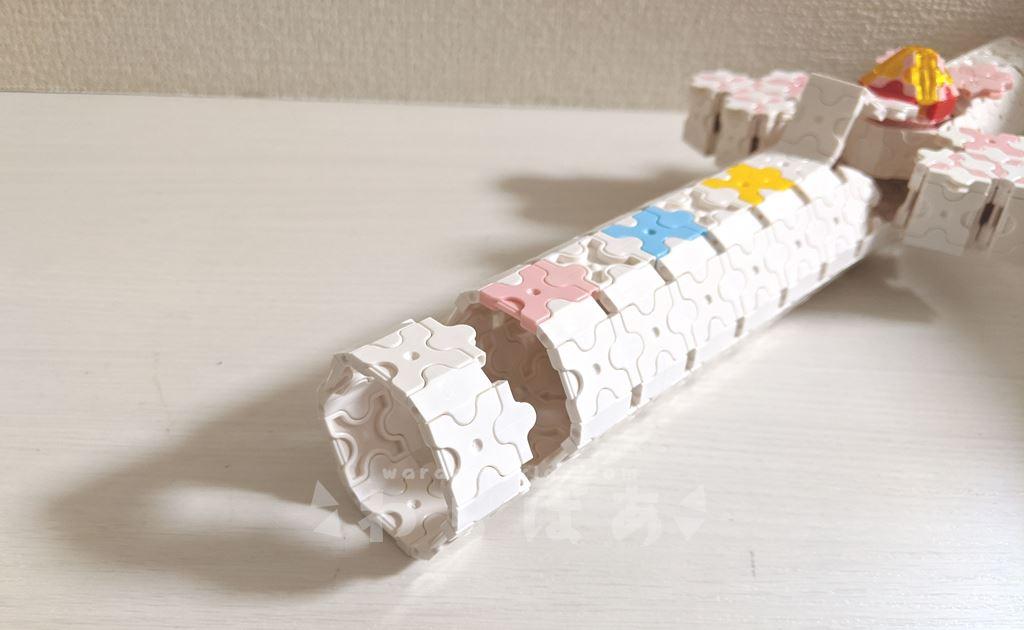 【プリキュア】LaQ(ラキュー)で変身ヒーリングステッキの作り方16