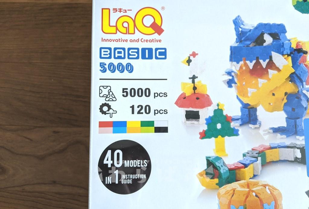 LaQ(ラキュー)Basic(ベーシック)5000レビュー04