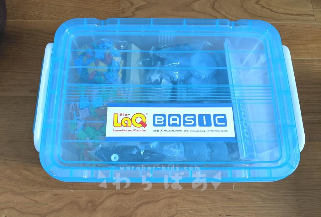 LaQ(ラキュー)Basic(ベーシック)5000レビュー05