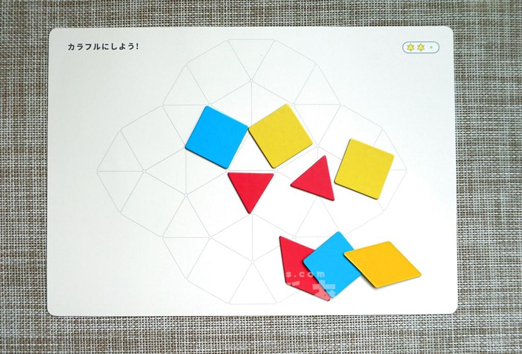 【次世代のまなび】WonWderBox(ワンダーボックス)の秘密を徹底解析004