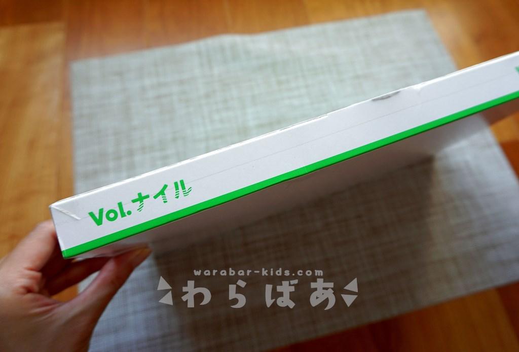 【次世代のまなび】WonderBox(ワンダーボックス)の秘密を徹底解析02