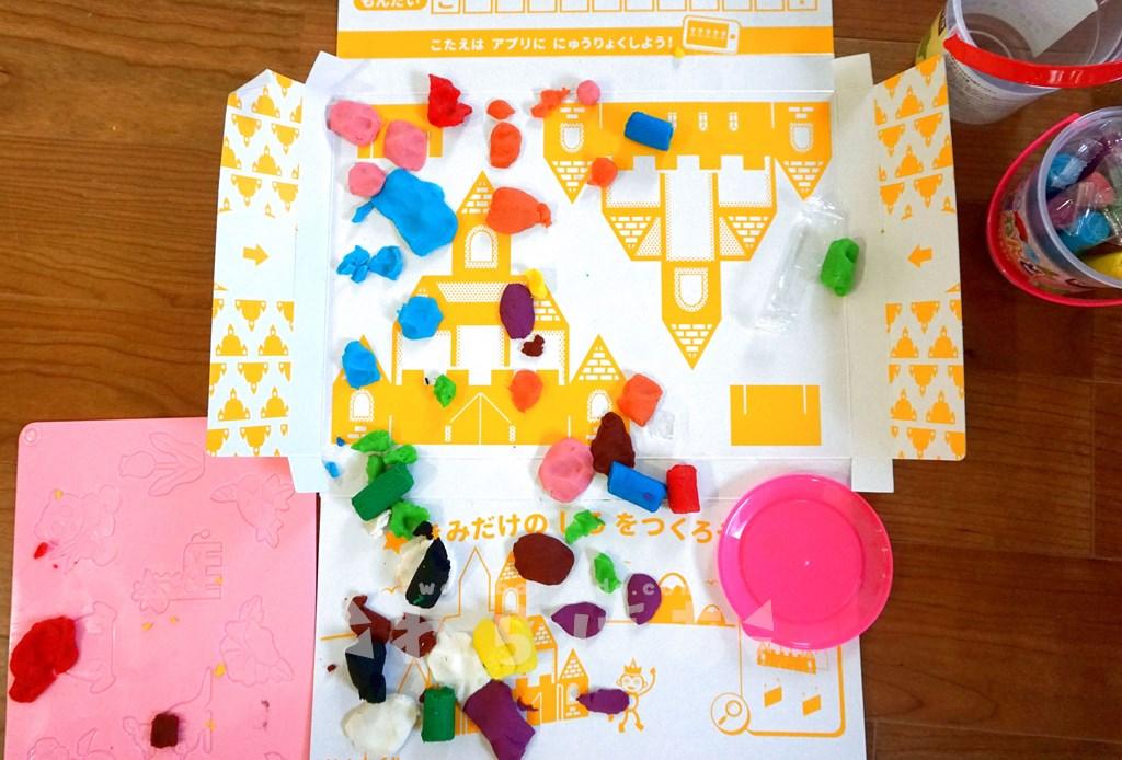 【次世代のまなび】WonderBox(ワンダーボックス)の秘密を徹底解析19