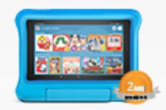 【5歳と2歳】amazonのFireタブレット(キッズモデル)のレビュー02