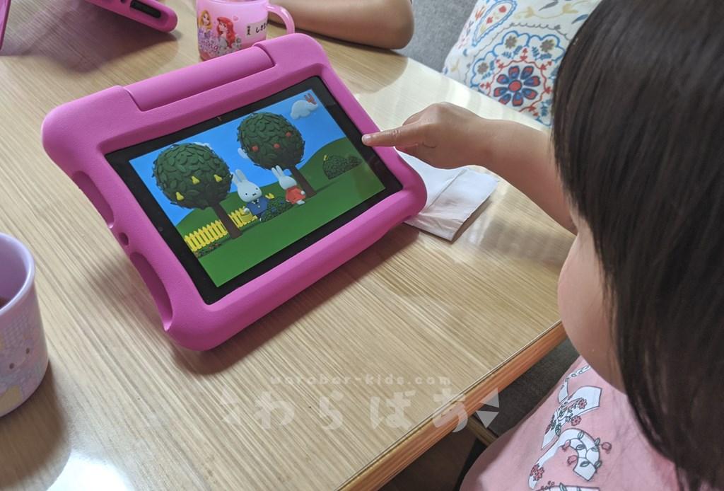 【5歳と2歳】amazonのFireタブレット(キッズモデル)のレビュー07