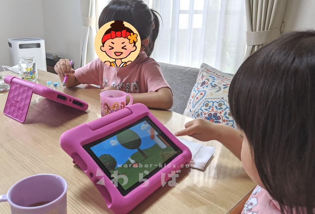 【5歳と2歳】amazonのFireタブレット(キッズモデル)のレビュー08