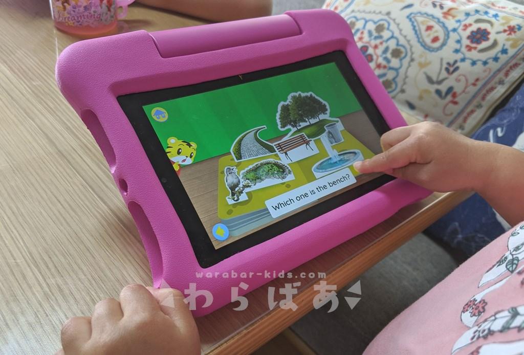 【5歳と2歳】amazonのFireタブレット(キッズモデル)のレビュー09