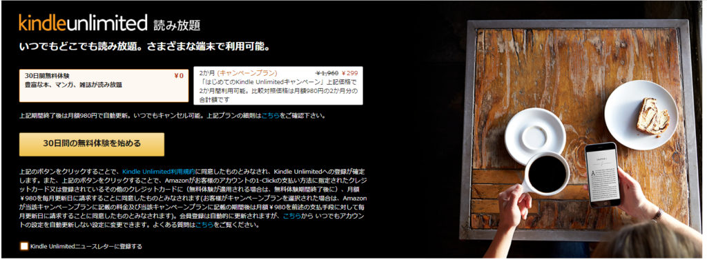 【無料】LaQ作り方の本読み放題01