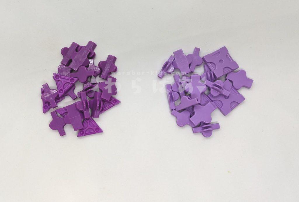 LaQの紫色パーツ(パープルとラベンダー)を手に入れる方法02