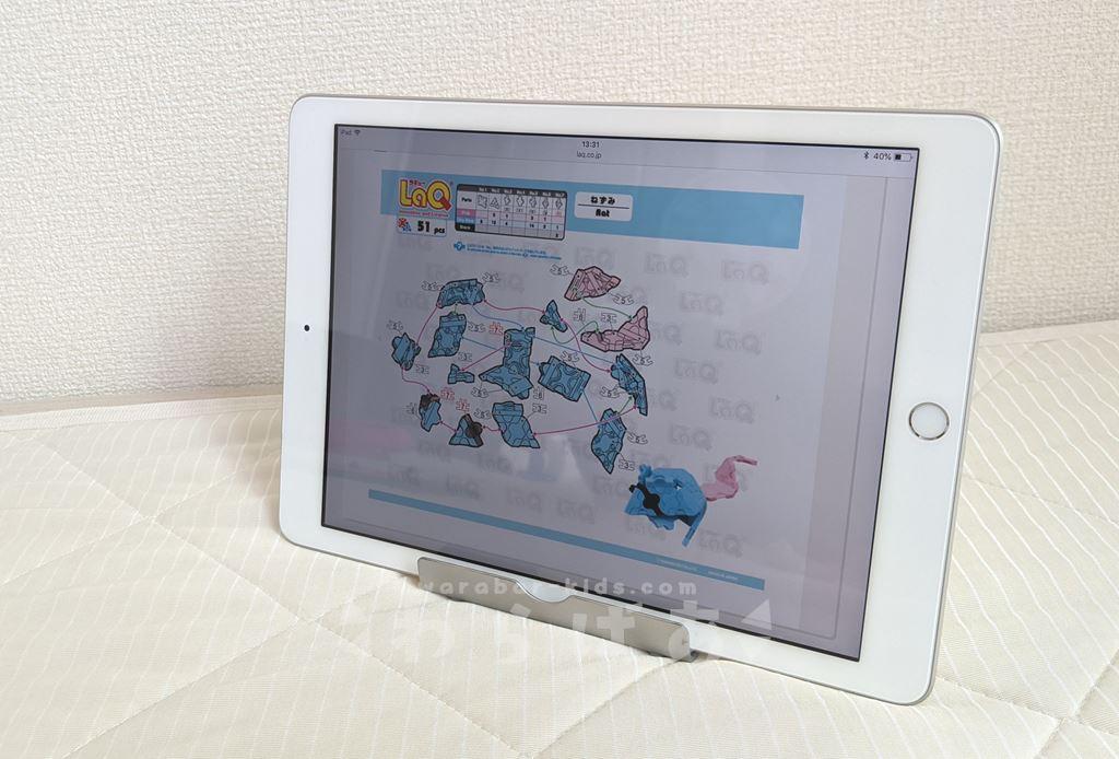 子供用におすすめのiPadは?安く購入する方法06