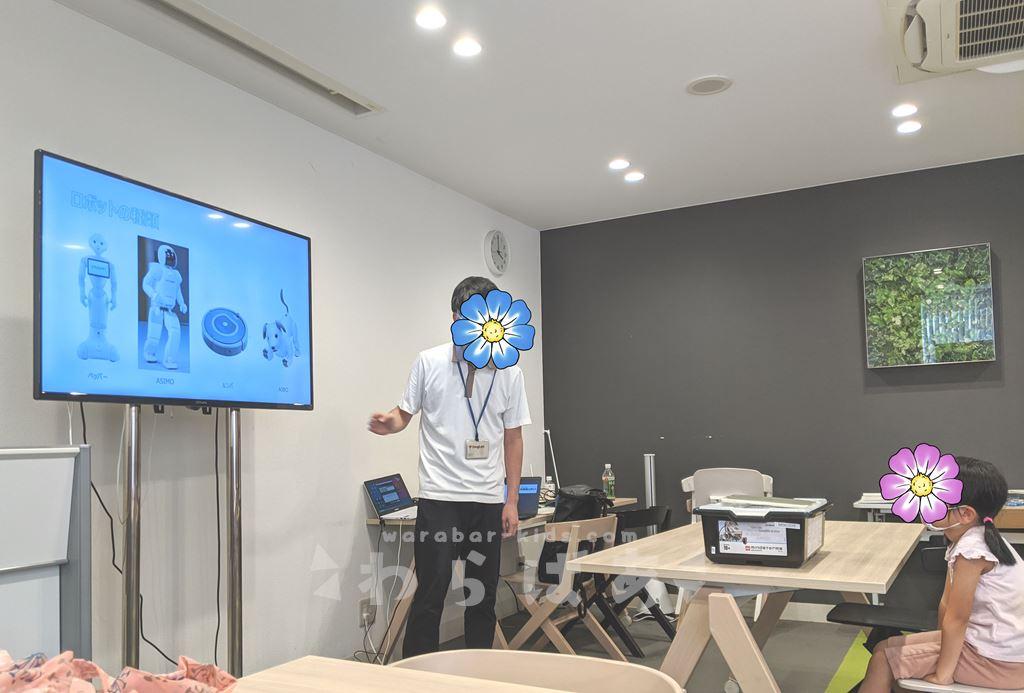 ロボットプログラミング教室「ProgLab(プログラボ)」ってどう?体験レポート02