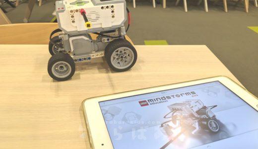 ロボットプログラミング教室「ProgLab(プログラボ)」ってどう?体験レポート05