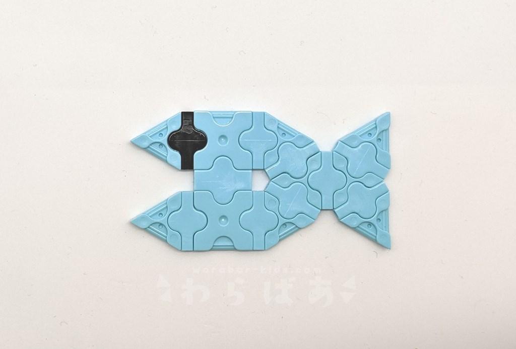 LaQで魚(さかな)の作り方03