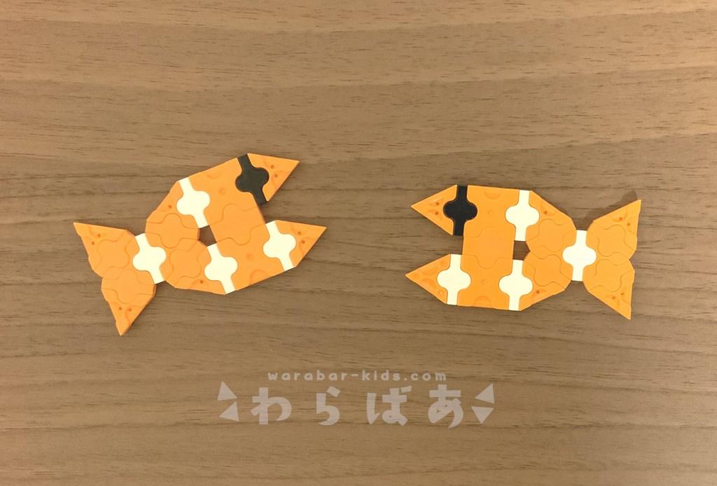 LaQで魚(さかな)の作り方04