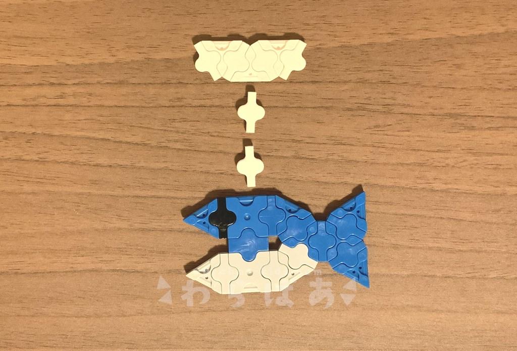 LaQで魚(さかな)の作り方05