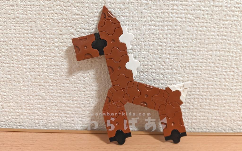 LaQで馬(うま)の作り方01