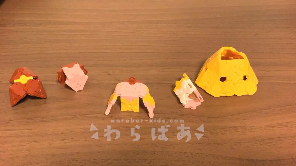 LaQ(ラキュー)美女と野獣ベルの作り方【ディズニープリンセス】05